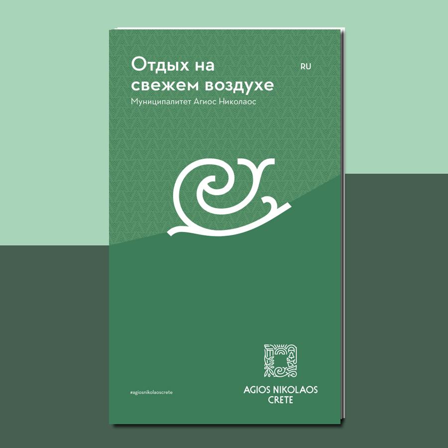 outdoor-ru