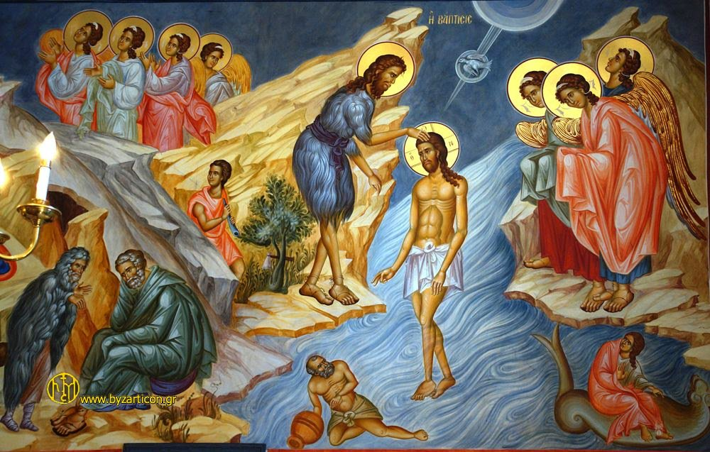 The baptism of Jesus Christ in Jordan River by John the Baptist